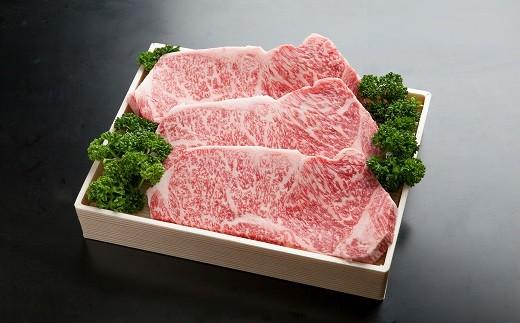 但馬牛ロースステーキ用 ※画像はイメージです