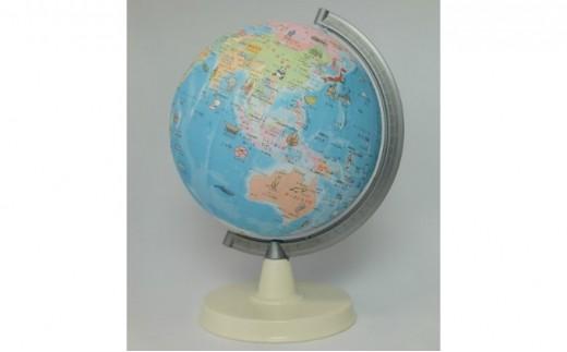 SHOWAGLOBES 絵入りひらがな地球儀 21cm(国旗付き世界地図付)