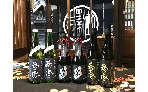 0544伊賀酒セット・5-へ