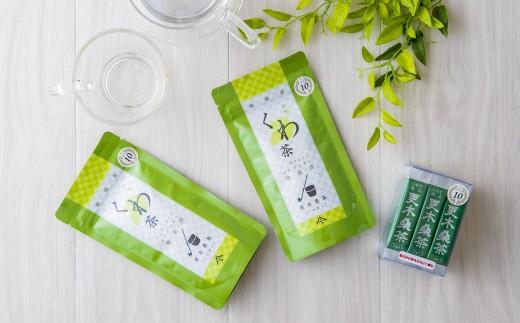 【定期便/12ヶ月】更木桑茶パウダーセット