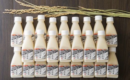 北上産米使用 純米甘酒 200㎖×25本