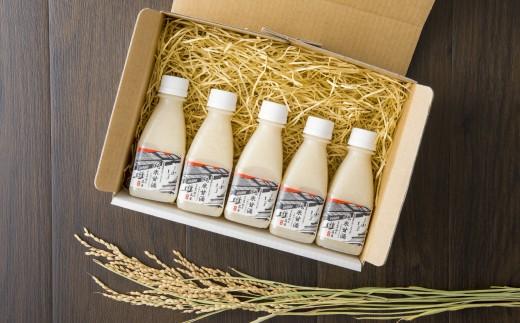 北上産米使用 純米甘酒 200㎖×5本