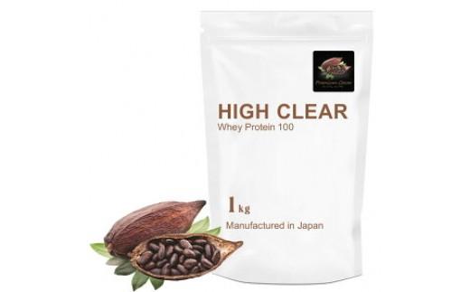 HIGH CLEAR WPC ホエイプロテイン100 1kg プレミアムココア味