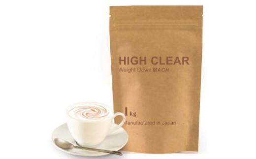HIGH CLEAR ウェイトダウンマッハプロテイン 1kg リッチカフェオレ味