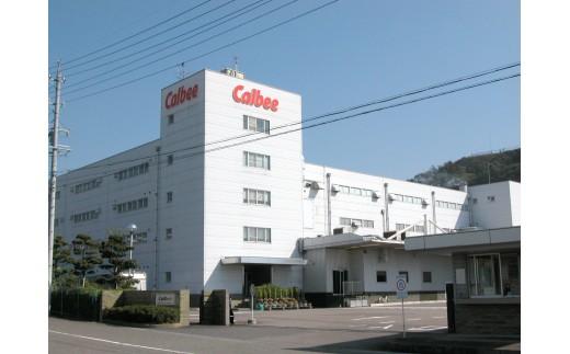 カルビー株式会社 岐阜県各務原工場