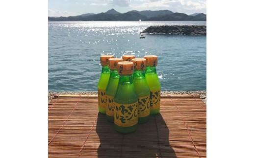 青いレモンの島 レモン果汁 150ml×6本【1092712】