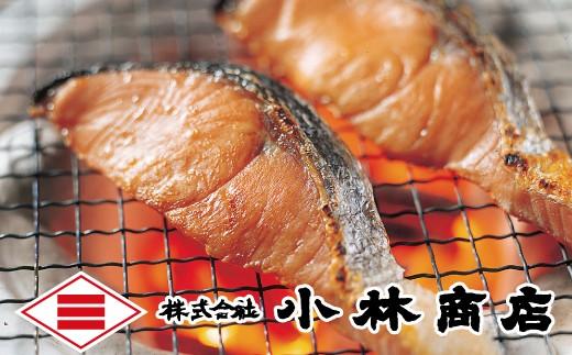 CB-16015 塩漬紅鮭半身約900g