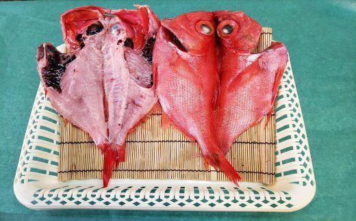 脂が乗った肉厚な『金目鯛のひらき』は旨味たっぷり!