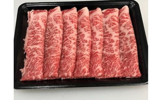 飛騨牛すき焼き用(ロース肉)400g