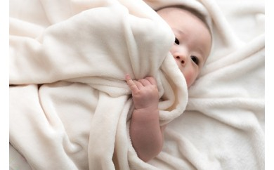 シール織綿毛布(無地)(アイボリー) 三和シール工業株式会社