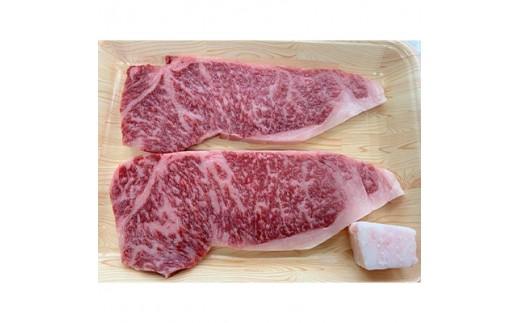 上里町産<彩さい牛>サーロイン肉250g(ステーキ用)【1098344】