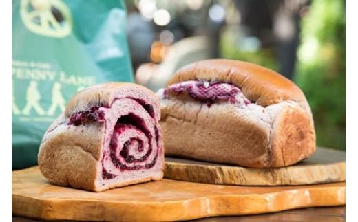 〔B-46〕那須の超人気パン屋さん「ペニーレイン」ブルーベリーブレッド