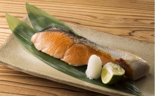 漁師が作った甘塩秋鮭 深層水仕込み(半身切身)