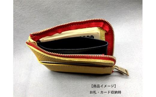 お札・カード収納時の商品イメージ