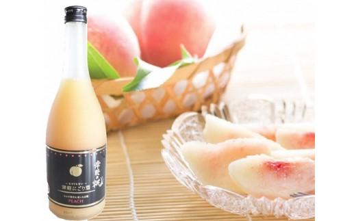 [№5731-0372]津軽の桃 ~とろりと甘い~つがるにごり酒720ml×1本