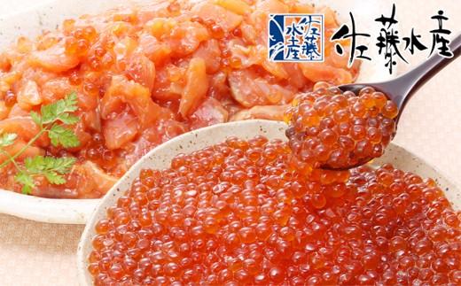 B-060 彩食兼美 SB