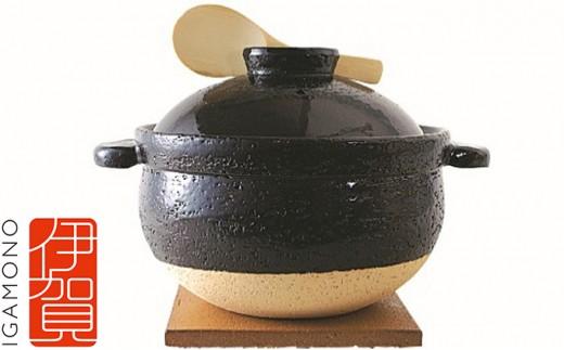 [№5831-0294]伊賀焼 炊飯土鍋「かまどさん」五合炊き