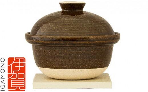 [№5831-0296]伊賀焼 くんせい土鍋「いぶしぎん」ミニ