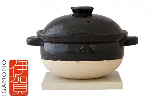 [№5831-0292]伊賀焼 炊飯土鍋「かまどさん」一合炊き