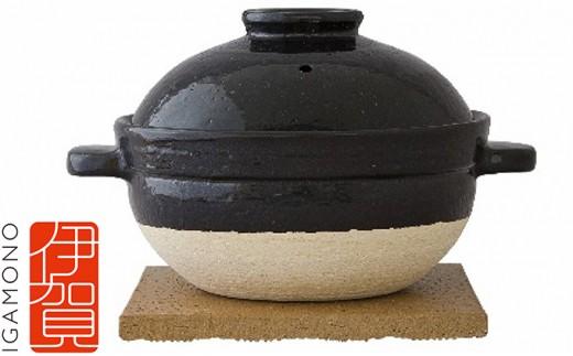[№5831-0293]伊賀焼 炊飯土鍋「かまどさん」二合炊き