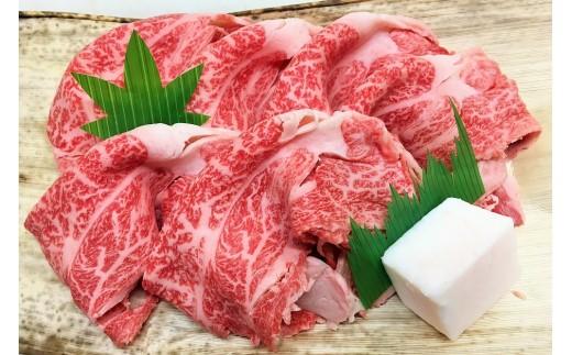 【神戸ビーフ牝】ロースすき焼き用400g+「祇園にくの匠三芳」監修わりした1本付のセットです。