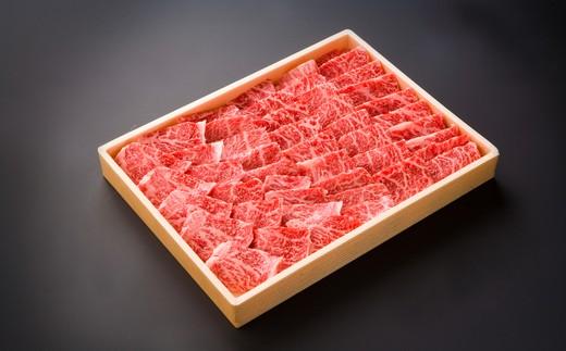 B0093 おおいた豊後牛もも焼肉用550g