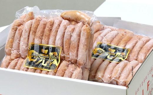 【定期便/6ヶ月】旨味ぎっしり!あらびきウインナー約2キロ!北上産の豚肉 四元豚のギフト