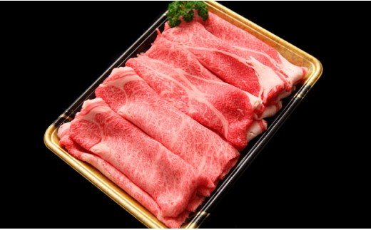 倉薗牛肩ロースすき焼き用<約800g:倉薗牧場> 31-SBF007
