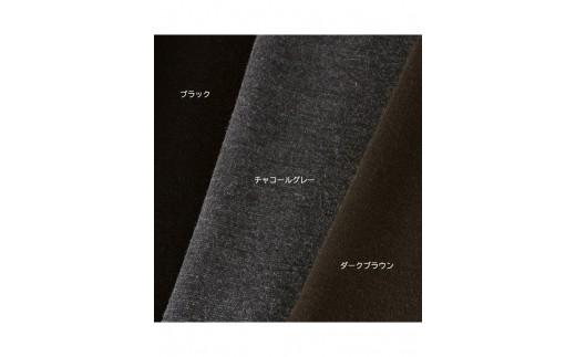 ブラック・チャコールグレー・ダークブラウンの全3色各6サイズ