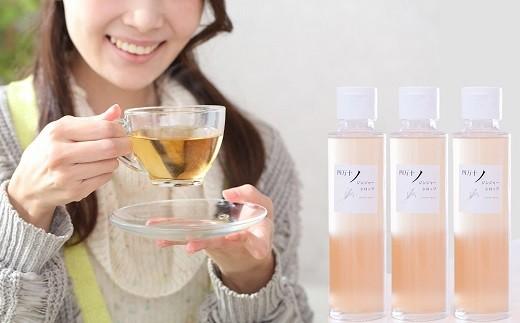 Qsn-09 美容や温活に最適!四万十町産生姜のジンジャーシロップ150ml×3本