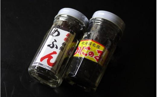たらば蟹内子と秋鮭めふんのセット【12012】