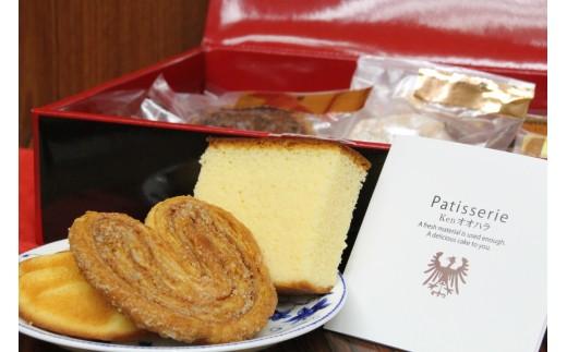 Ken オオハラのドイツ焼き菓子詰め合わせ(15個入)