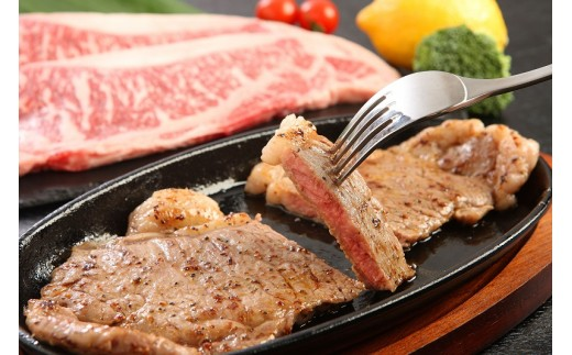 1-1291 肉三代目 熊本県産 あか牛ロースステーキ600g