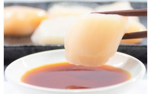 【厳選品】宗谷岬の天然ほたて貝柱1k&秋鮭いくら醤油漬け500g【22006】
