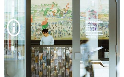 唐津くんちの絵巻図と黒唐津焼タイル300枚が圧巻の「HOTEL KARAE」が入る【KARAE(唐重)】のインフォメーション。
