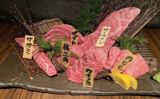 常陸牛盛り合わせ利用券 希少部位6点 4人前 肉のみの提供になります。 写真はイメージです。内容が変更になる場合があります。