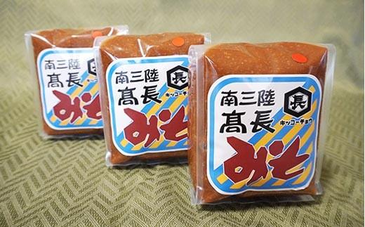 [A05]吟醸赤味噌
