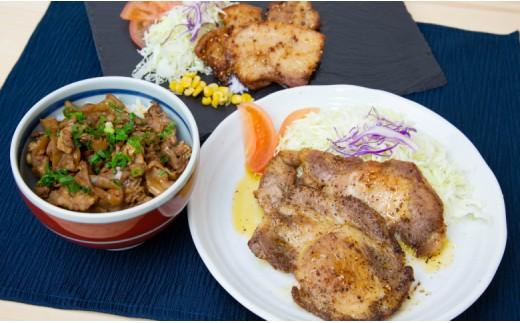 <年内お届け>【鹿児島県産】豚バラエティセット10食