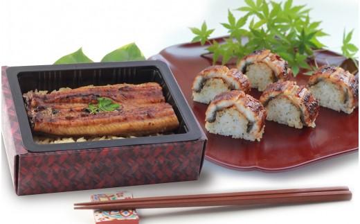 a5-131 【ご飯と鰻】冷凍鰻重2食入と冷凍鰻棒寿司1本セット