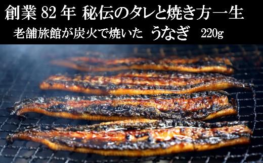 No.2010 きめいかん うなぎ(B)