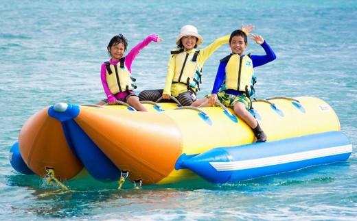マリンアクティビティの定番メニュー「バナナボート」体験ペアチケット(2名分)