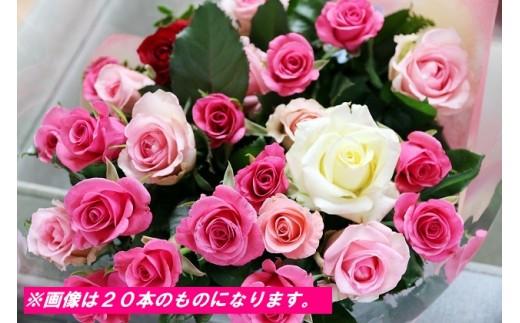 [№5672-0325]【約15本】生産者直送 有機栽培で育った朝切りバラの花束