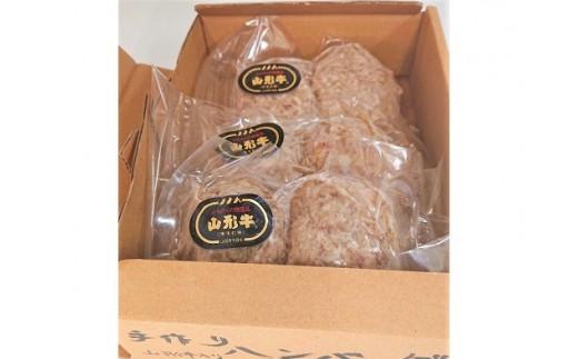 0114-208 お肉三種の手作りハンバーグ 6個入り