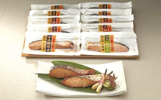 <1カ月目> 宮城県産 銀鮭焼魚12枚セット