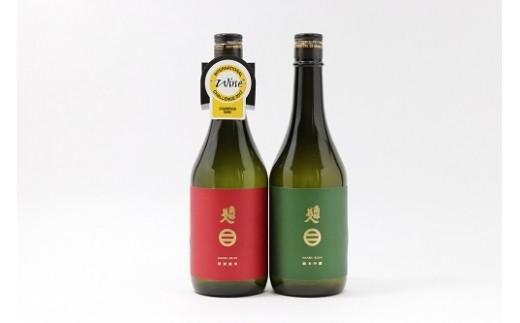 14A-6 【南部美人】特別純米酒&純米吟醸セット
