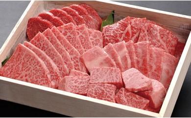 極上但馬牛 焼肉セット【1kg】