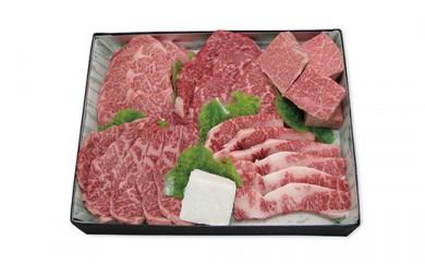 極上但馬牛 焼肉セット【500g】