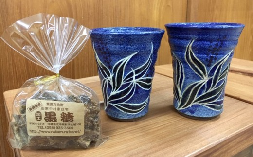 月桃カップ(青)2個と中村家オリジナル黒糖