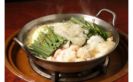 人気の白味噌味(写真は調理イメージです)