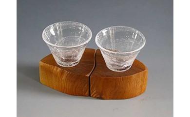 木Glass(きぐらす) 酒器グイノミ ウズペア